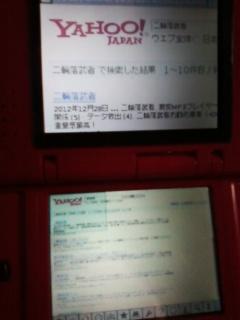 2013010216234129a.jpg